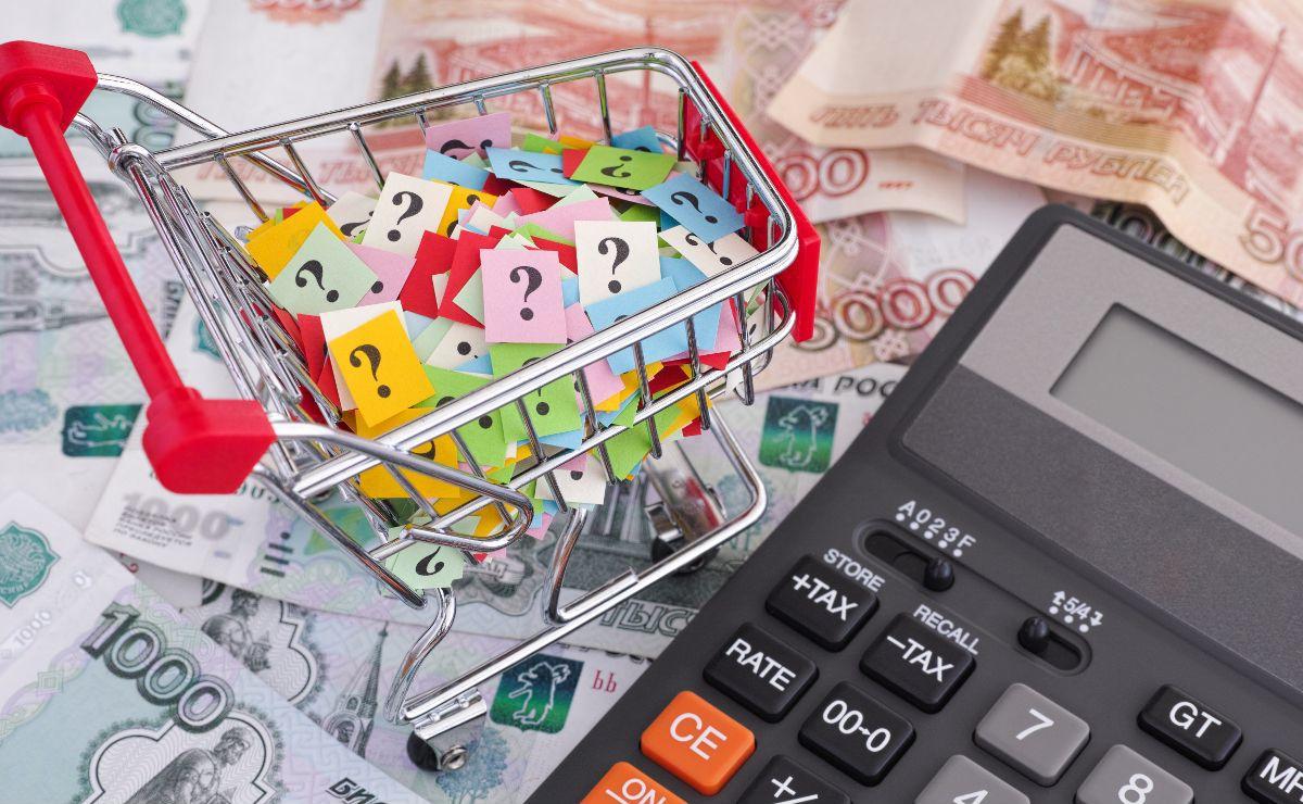 Налог на имущество 2020 на коммерческую